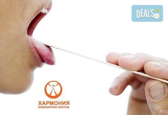 Бъдете отговорни към здравето си! Профилактичен преглед при лекар Уши-Нос-Гърло и промиване на двете уши, бонус от МЦ Хармония! - Снимка 5