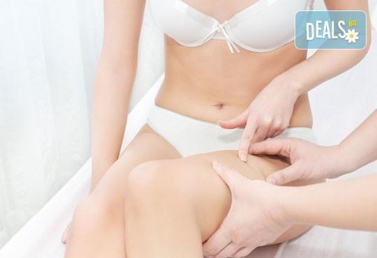 Пакет от 4 антицелулитни и антистрии масажа на бедра, седалище и паласки, плюс 4 тренировки на Crazy Fit в Senses Massage & Recreation! - Снимка 2