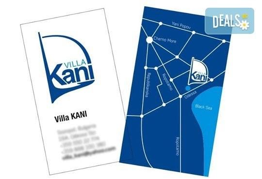 Нов имидж! 1000 бр. луксозни пълноцветни двустранни визитки + ПОДАРЪК дизайн от Офис 2 - Снимка 2