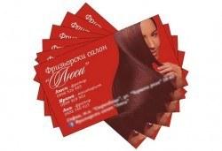 1000 луксозни двустранни визитки + подарък дизайн от Офис 2