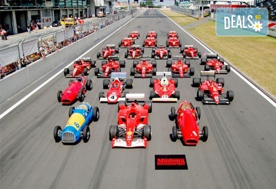 Потвърдена екскурзия за Формула 1, Монца 2016, с Караджъ Турс! 2 нощувки със закуски, хотел 3* в Милано, транспорт и осигуряване на билети! - Снимка 2