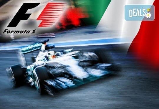Потвърдена екскурзия за Формула 1, Монца 2016, с Караджъ Турс! 2 нощувки със закуски, хотел 3* в Милано, транспорт и осигуряване на билети! - Снимка 1