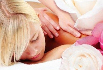 Подарък за любимата жена! 90 минути релакс: арома масаж с етерично масло от рози, нежен пилинг със соли и розово масло, маска за лице и душ в Senses Massage & Recreation - Снимка