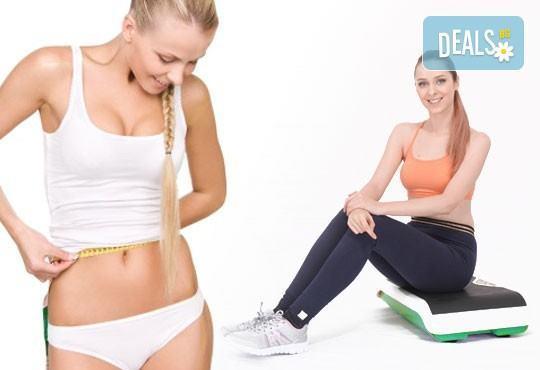 Извайващи тялото процедури: 120 минути тренировка на Crazy Fit или в комбинация с вибро колан в Senses Massage & Recreation! - Снимка 1