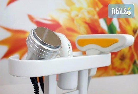 Подмладяваща терапия! Лифтинг масаж на лице, шия и деколте, компрес и маска с кал в студио Магнифико! - Снимка 6