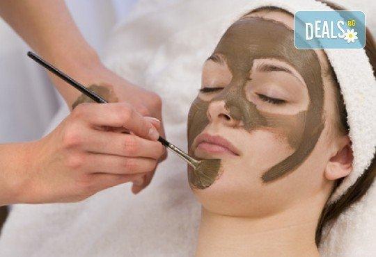 Подмладяваща терапия! Лифтинг масаж на лице, шия и деколте, компрес и маска с кал в студио Магнифико! - Снимка 2