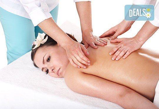 Релаксирайте с 60-минутен масаж Четири ръце с етерично масло по избор и рефлексотерапия на стъпала в My Spa! - Снимка 1
