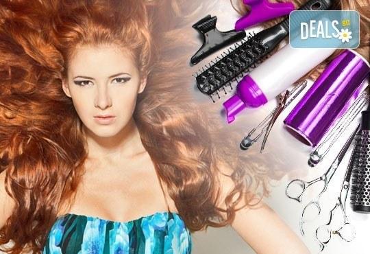 Боядисване с боя на клиента, подстригване, измиване, маска за коса, изсушаване с четка и прическа по избор в Kult Beauty! - Снимка 2