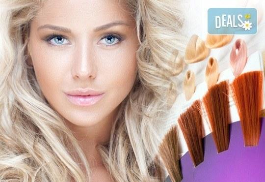 Боядисване на цялата коса с Fadiam, терапия с кератин и шоколад със или без подстригване и оформяне на прическа със сешоар в Golden Angel! - Снимка 1