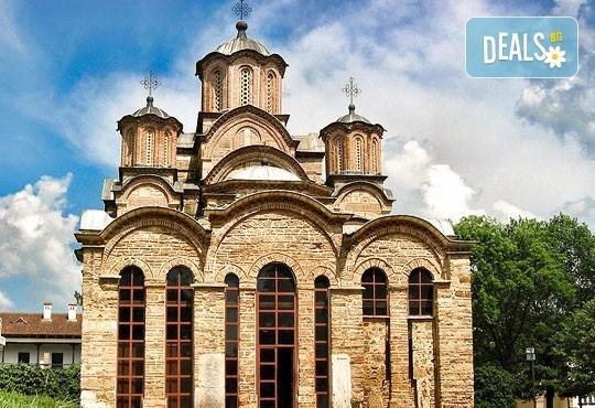 Двудневна екскурзия през юли до Скопие, Прищина и манастира Грачаница: 1 нощувка със закуска, транспорт и екскурзовод! - Снимка 6