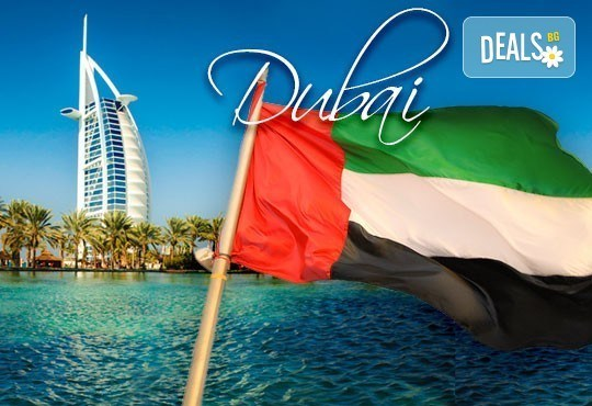 Ранни записвания за екскурзия до Дубай! 7 нощувки със закуски в хотел 4* през ноември, самолетен билет и обзорна обиколка на града! - Снимка 1