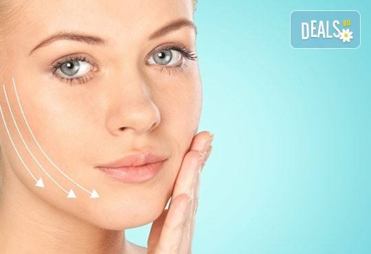 Подмладете кожата си ефективно и безболезнено! 1 или 5 процедури радиочестотен лифтинг на лице в студио Giro! - Снимка 1