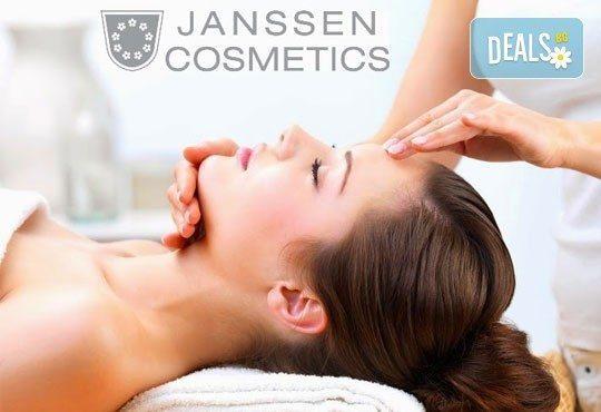 1 или 5 процедури масаж на лице, шия и деколте с висококачествени ампули на Janssen Germany по избор в студио Giro! - Снимка 2