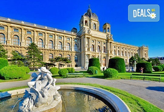 Екскурзия до Виена и Будапеща с възможност за посещение на Вишеград: 3 нощувки със закуски, период по избор, транспорт от Глобул Турс! - Снимка 10