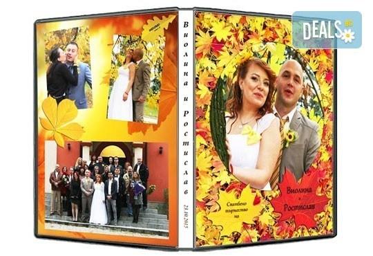 Само сега! Специална цена за фото и видео заснемане на сватбено тържество и 3 подаръка - фотокнига, бижу и картина, от Townhall Productions! - Снимка 9