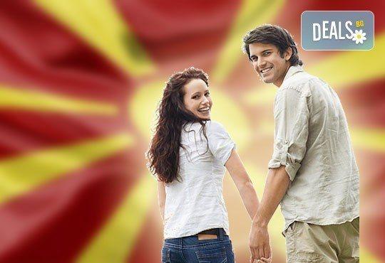 Разходете се из македонските градчета Берово и Делчево през юли! Екскурзия с 1 нощувка със закуска и вечеря, транспорт и програма! - Снимка 1