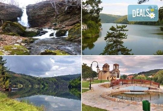 Еднодневна екскурзия през юли или август до Делчево, Пехчево и Пехчевския водопад в Македония - транспорт и екскурзоводско обслужване! - Снимка 1