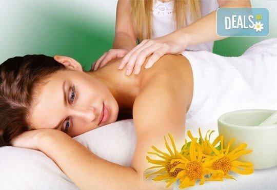 Спрете болката с лечебен масаж на цял гръб с арника от N&S Fashion зелен салон! - Снимка 1