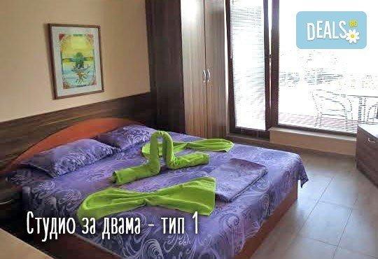 Слънчева почивка през юли в Св. св. Константин и Елена! 1 нощувка в студио или апартамент за до четирима в Апартаменти Фантазия 3*! - Снимка 4