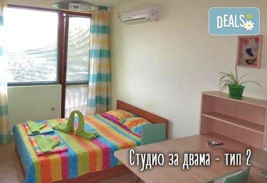 Слънчева почивка през юли в Св. св. Константин и Елена! 1 нощувка в студио или апартамент за до четирима в Апартаменти Фантазия 3*! - Снимка 5