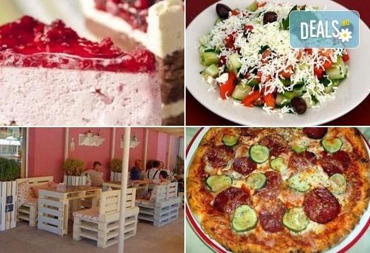 Вкусно и изгодно! Вземете салата, голяма пица и десерт по избор от сладкарница Мирена на супер цена! - Снимка 1