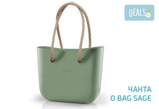 Топ хитът на сезона! Чанта O Bag с въжета в цвят по избор и възможност за джоб с безплатна доставка за цялата страна! - Снимка 2