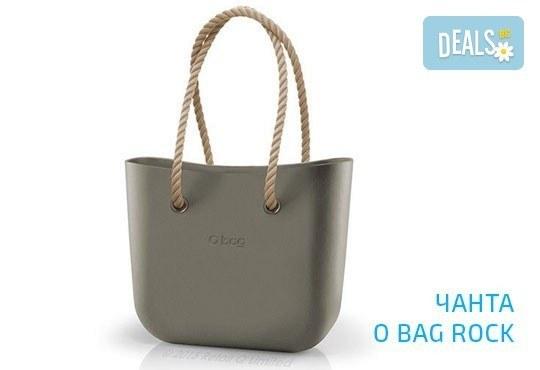 Топ хитът на сезона! Чанта O Bag с въжета в цвят по избор и възможност за джоб с безплатна доставка за цялата страна! - Снимка 6
