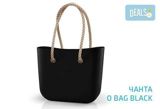 Топ хитът на сезона! Чанта O Bag с въжета в цвят по избор и възможност за джоб с безплатна доставка за цялата страна! - Снимка 11