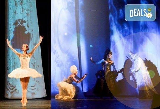 Гледайте ''Спящата красавица'' на 7-ми юли (четвъртък) в Музикален театър Стефан Македонски - Снимка 2