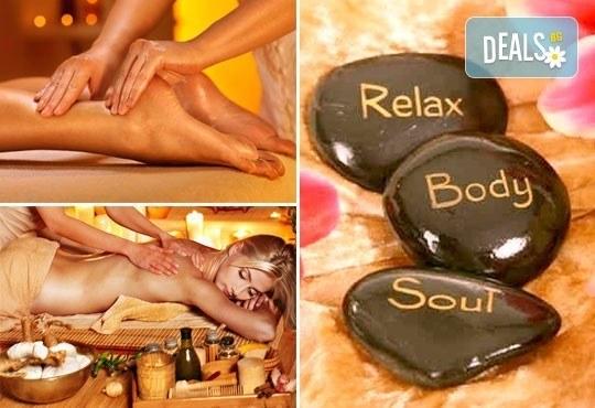 В света на ''Senses Massage & Recreation''! Цял релаксиращ масаж + зонотерапия на ходила и ръце и терапия с естествени камъни и кристали! - Снимка 1