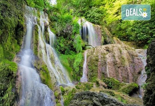 Еднодневна екскурзия през август до Крушунските водопади и Ловеч! Транспорт и водач от Дрийм Тур! - Снимка 1