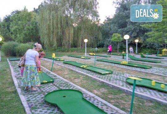 Страхотно забавление за малки и големи! 2 игри на мини голф от Мини Голф в к.к. Албена! - Снимка 4