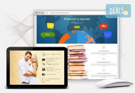 Изграждане на бизнес или информационен сайт с много функционалности, SEO оптимизация и страхотен дизайн от Web Solution! - Снимка 2