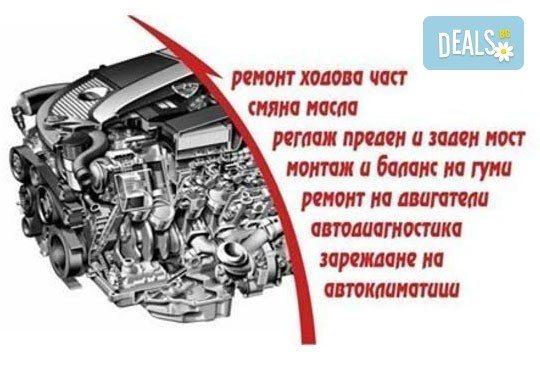 Профилактика на климатичната система на автомобил в автосервиз Стършел - Снимка 3