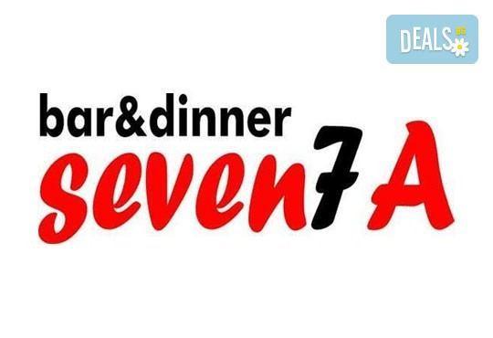 От Вас компанията, от Bar & Dinner SEVEN7A - хапването! Един килограм скара асорти + гарнитура домашни картофки, салата зеле и моркови и лютеница - Снимка 2
