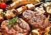 От Вас компанията, от Bar & Dinner SEVEN7A - хапването! Един килограм скара асорти + гарнитура домашни картофки, салата зеле и моркови и лютеница - thumb 1