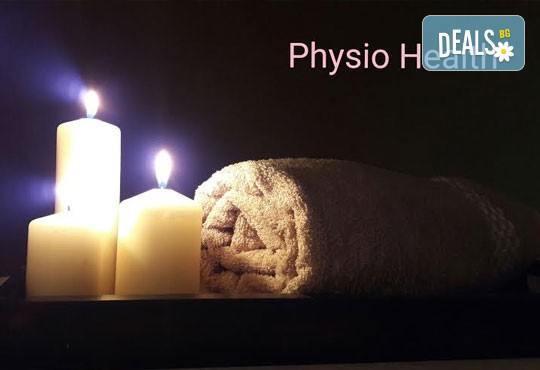Болкоуспокояващ масаж на гръб с терапевтични масла и акупресура на тригерни точки в студио Physio Health! - Снимка 5