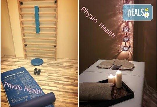 Болкоуспокояващ масаж на гръб с терапевтични масла и акупресура на тригерни точки в студио Physio Health! - Снимка 7