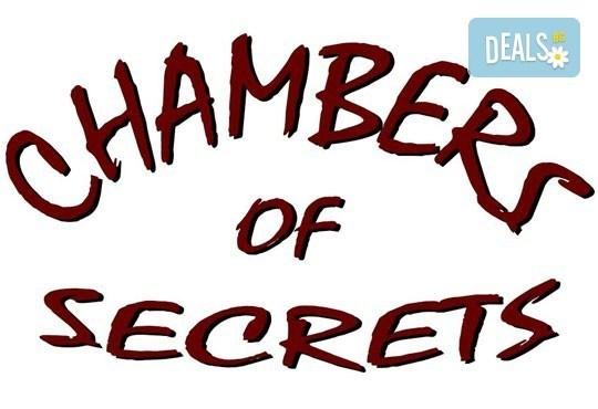 Най-новата игра на мистерии от Chambers Of Secrets! 60-минутно забавление за 2, 3, 4, 5 или 6 човека! - Снимка 4