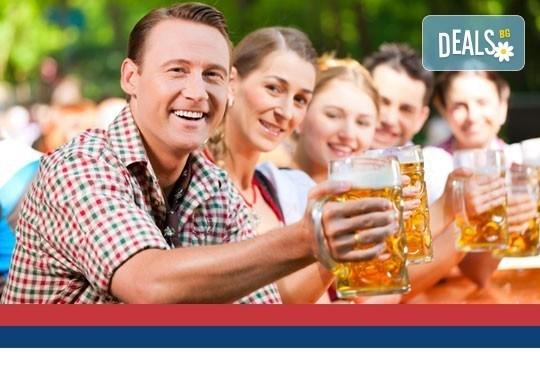 На бирен фест през август в Белград, Сърбия! 1 нощувка със закуска, транспорт и посещение на крепостта Калемегдан! - Снимка 1