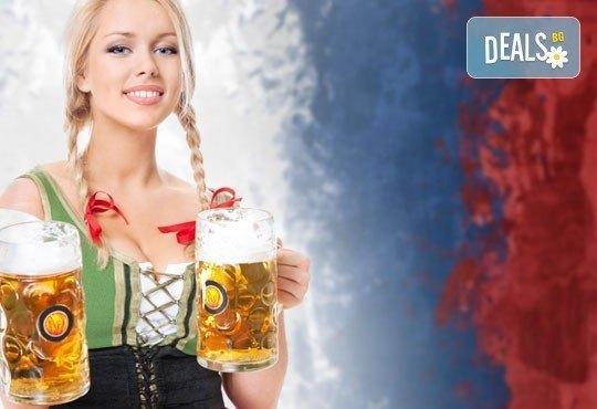 Посетете за 1 ден бирения фест в Белград, Сърбия с осигурени транспорт и екскурзовод от Глобул Турс! - Снимка 1