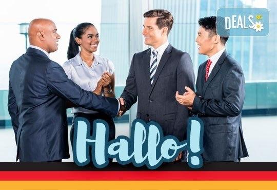 Съботно - неделен курс по разговорен Немски език, ниво средно напреднали, 50 уч.ч., в учебен център Сити! - Снимка 1