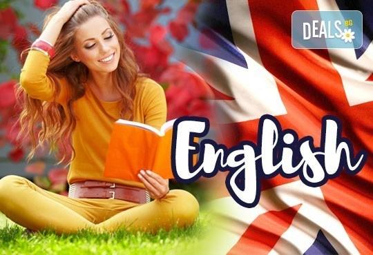 Съботно - неделен курс по разговорен Английски език, ниво средно напреднали, 50 уч.ч., в учебен център Сити! - Снимка 1