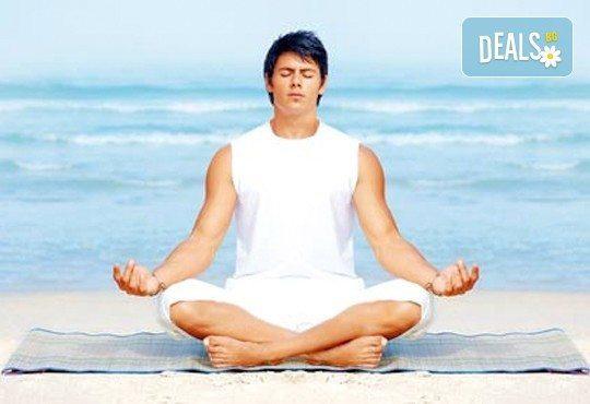Здраве за тялото и душата! Уроци по източна гимнастика - Ци Гун за начинаещи, специално предложение от Йога и масажи Айя! - Снимка 1