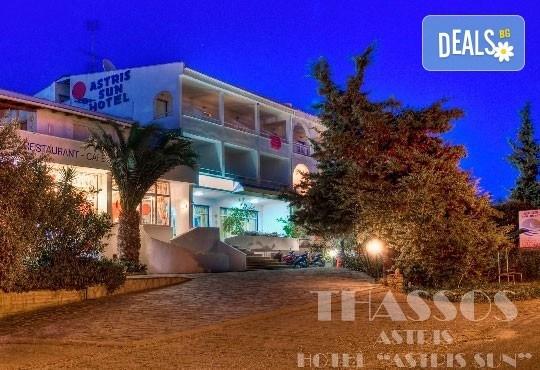 Лятна почивка на о. Тасос, Гърция! 5 нощувки със закуски в Astris Sun Hotel 2*+ в Астрис, от ТА Ревери! - Снимка 6