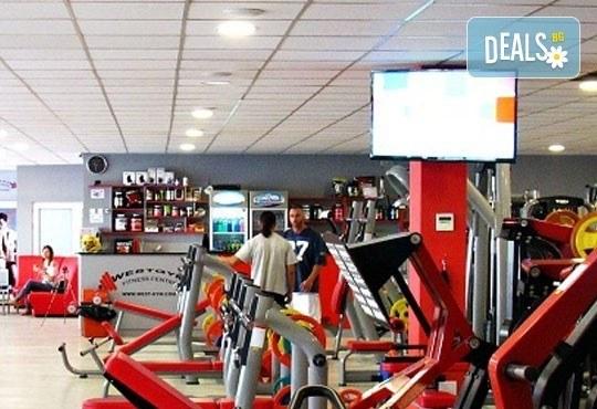 Супер оферта за активна тренировка! Една фитнес тренировка в West Gym в Надежда, Гевгелийски или Банкя - Снимка 4
