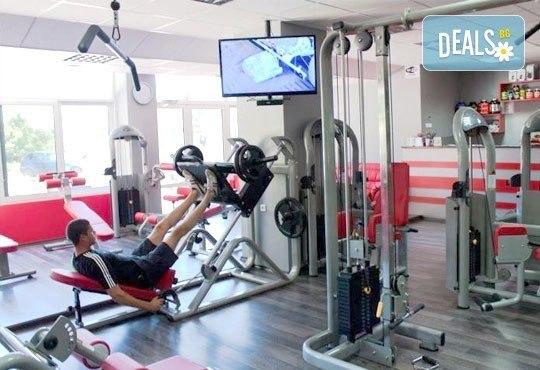 Супер оферта за активна тренировка! Една фитнес тренировка в West Gym в Надежда, Гевгелийски или Банкя - Снимка 2