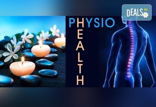 90-минутна терапия с лечебен масаж срещу болки в кръста в 3 стъпки от студио Physio Health! - Снимка 2