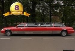 Наемане на холивудска стреч-лимузина за ЕДИН час от San Diego Limousines