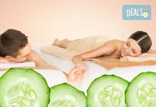 Освежете кожата си с тонизиращ и подмладяващ масаж на лице или цяло тяло с краставица в салон Лаура стайл! - Снимка 1